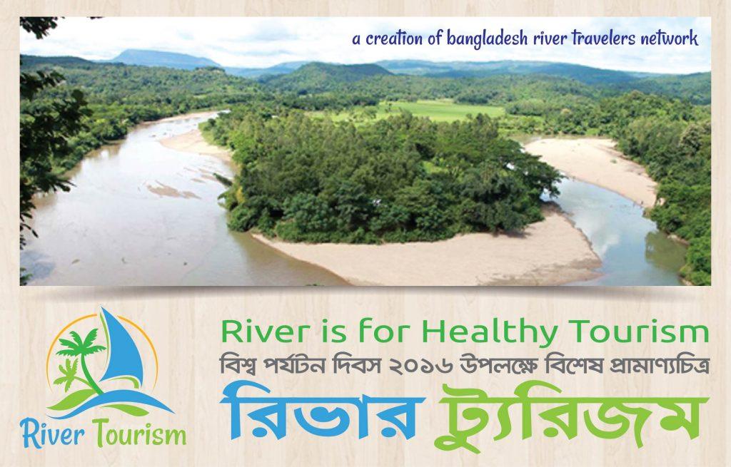River Tourism_01