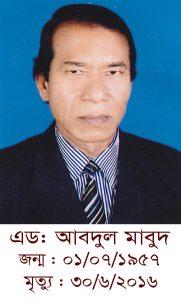 Abdul Mabud  (30-6-16)