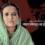 Begum-fazilatunnesa-mojib_1
