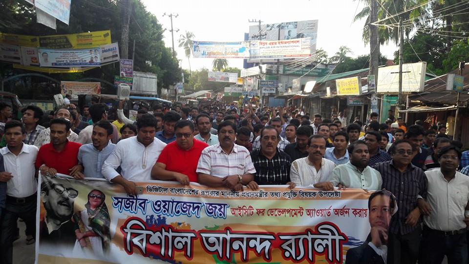 BSL Cox's Bazar Picture.
