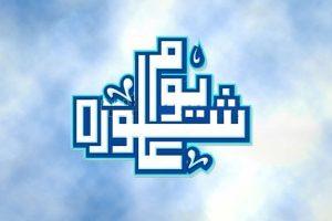 024550Ashura_Kalerkantho_pic