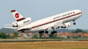biman-bangladesh-airlines_34352_1482235498-400x225